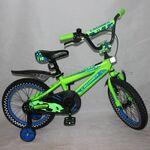 Велосипед CROSSER STONE 20